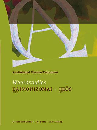 NT12_DAIMONIZOMAI-HEOS