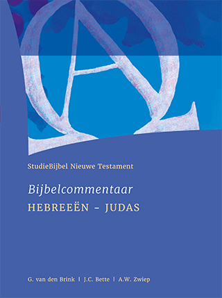 NT9_HEBREEN-JUDAS