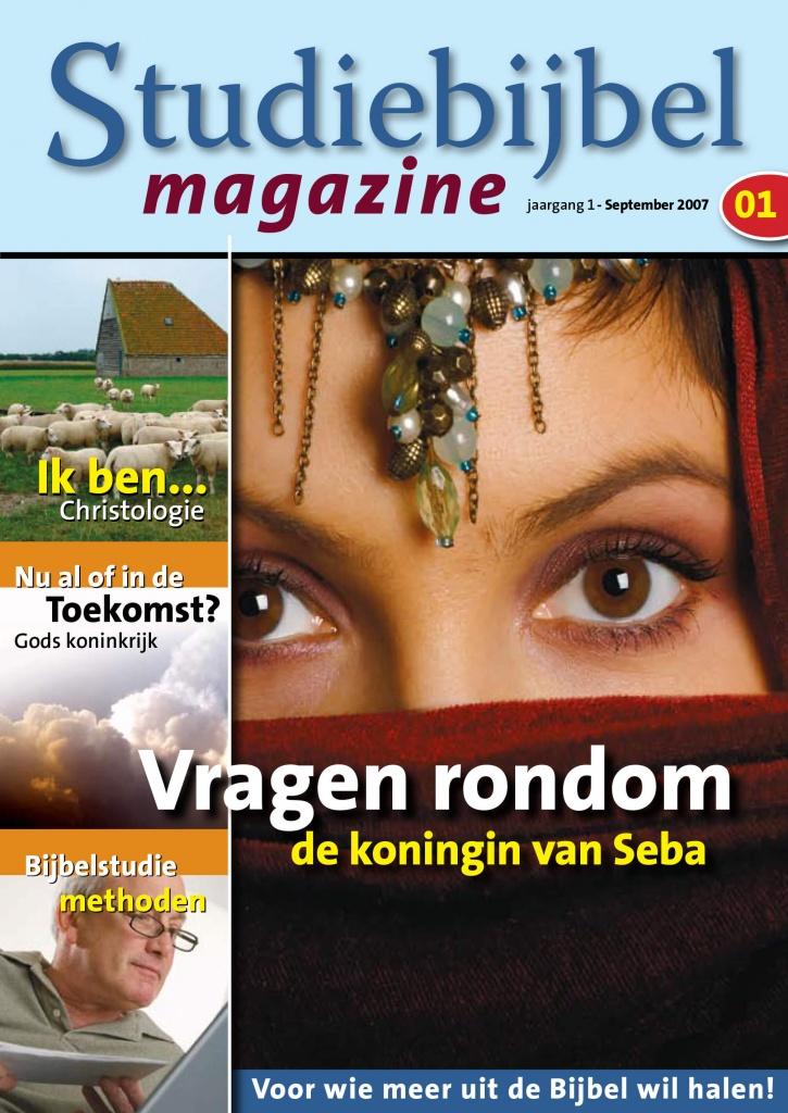 SBM-2007-JG1-01-Pagina_01