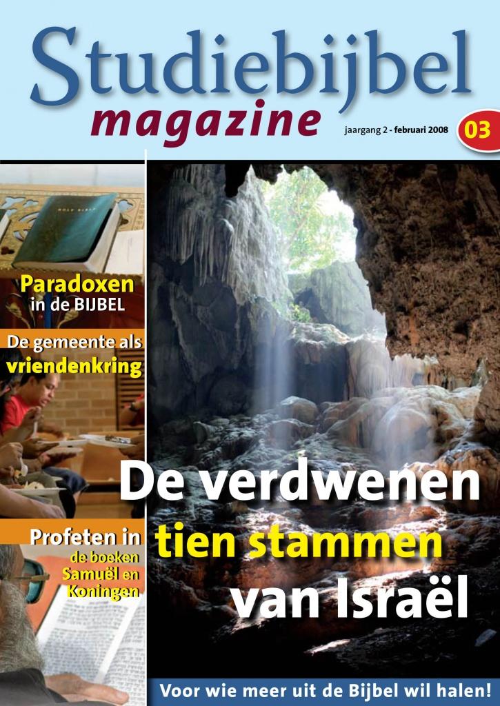 SBM-2008-JG1-03_Pagina_01